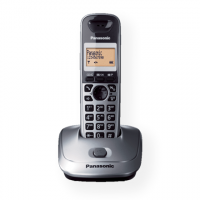 Panasonic KX-TG2511FXM Backlight buttons