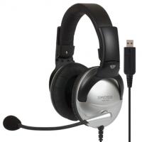Koss Gaming headphones SB45 USB Headband