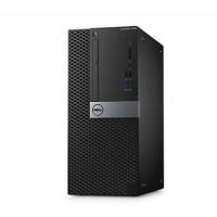 Dell 7040 i5-6500/16/256MW10P